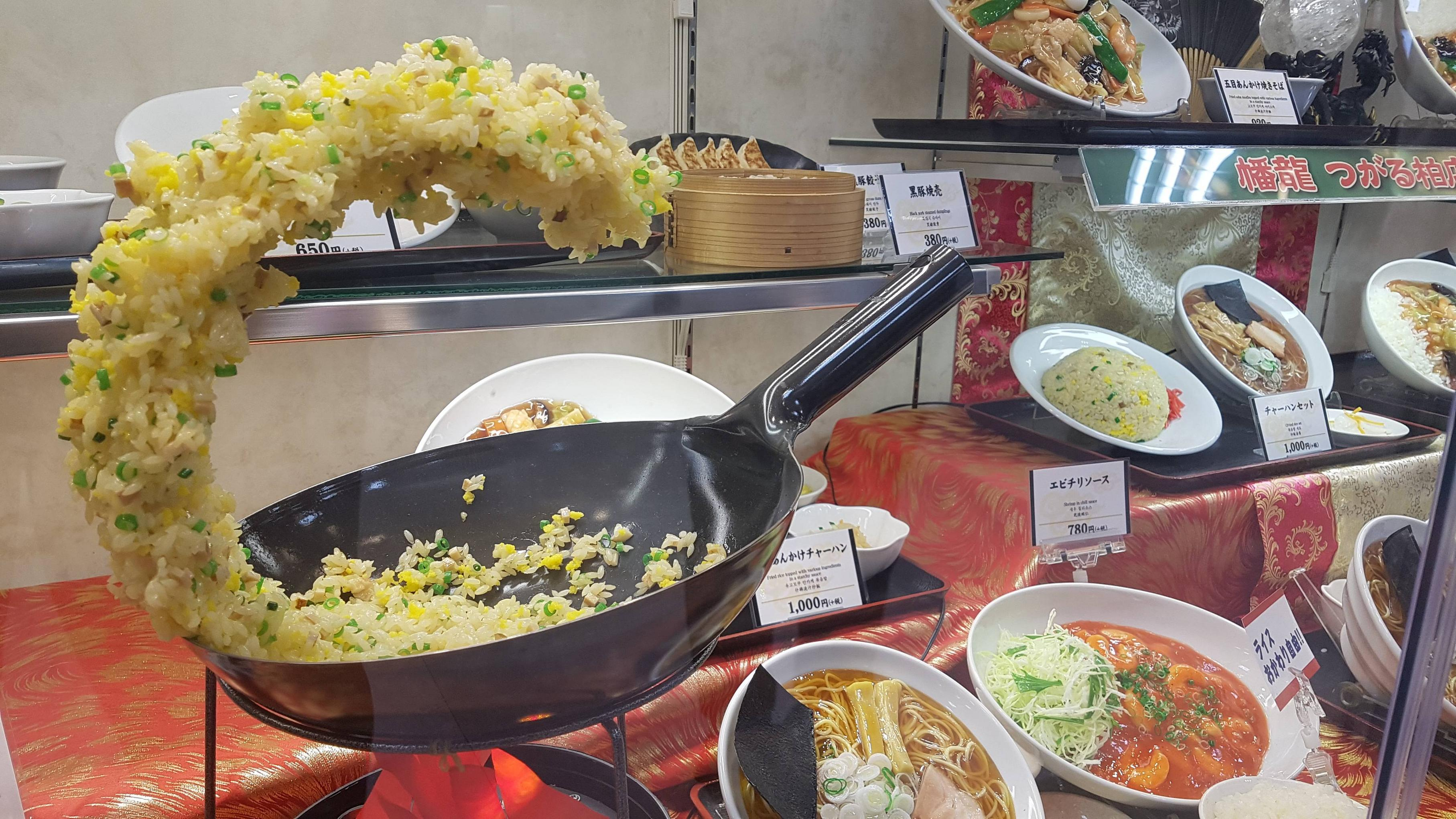 plastic fried rice display